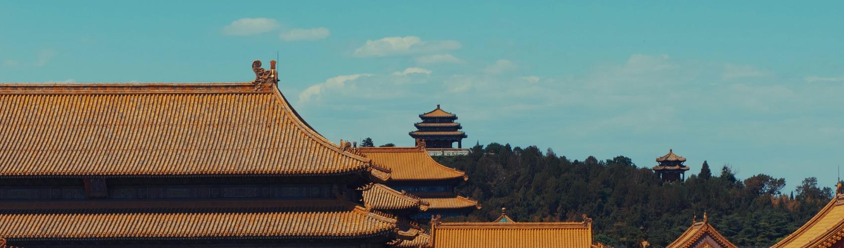 ⑵古代中世の中国史における科挙制度の役割