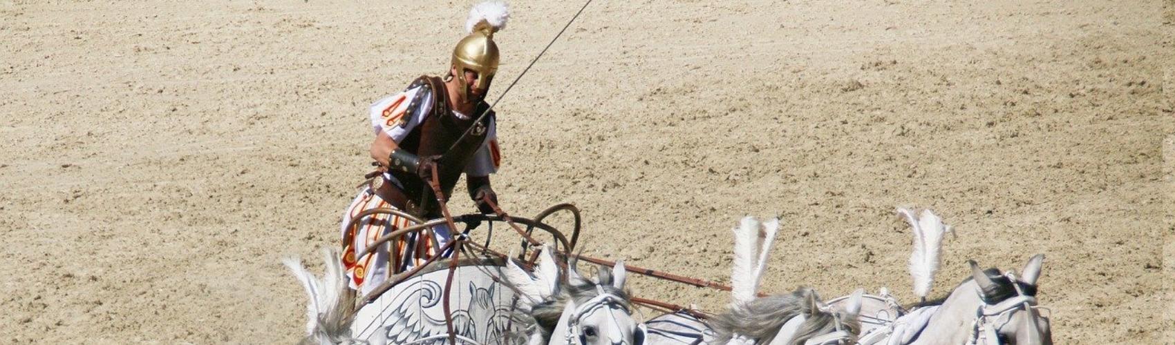 ⑷客観的評価システムを西欧の歴史1⃣(ローマ帝国)を踏まえて考証