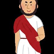 ギリシア人の画像