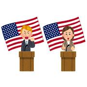 アメリカ大統領の選挙の画像